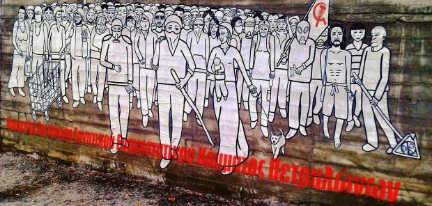 Dichiarazione del Partito comunista dei lavoratori (PCL) d'Italia su Grecia